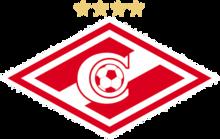 Спартак лого
